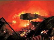 कचरा जलाने के दौरान हुआ विस्फोट