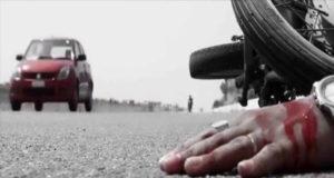 पिकअप वाहन ने 3 युवकों को कुचला