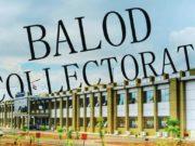 लोकसभा आम निर्वाचन 2019 : बालोद जिले में जोनल अधिकारी नियुक्त