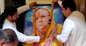 कुंभ से लौट रहे स्वामी हंसदेवाचार्य का सड़क हादसे में निधन, CM योगी ने जताया शोक