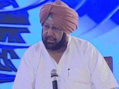 #पुलवामा अटैक : पंजाब के सीएम का ऐलान- शहीद के परिवार को आजीवन 10 हजार रुपए मिलेगी पेंशन