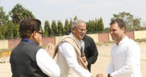 राहुल गांधी जगदलपुर एयरपोर्ट पहुंचे