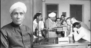 """सीवी रमन ने 1928 में """"रमन प्रभाव"""" का आविष्कार किया"""