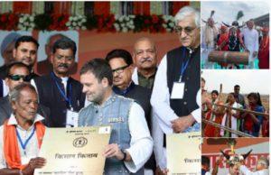 आदिवासी कृषक अधिकार सम्मेलन में जमकर बरसे राहुल गांधी