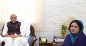 जशपुर में सीआरपीएफ कैम्प न हटाने और सुरक्षा मुद्दे को लेकर नगरपालिका उपाध्यक्ष प्रियम्वदा सिंह जूदेव ने की गृहमंत्री राजनाथ सिंह से की मुलाकात