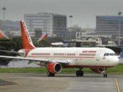 पांच हवाईअड्डों पर व्यावसायिक विमानोँ की आवाजाही बंद