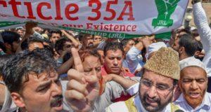 #पुलवामा अटैक : जानिए कौन है वो पांच अलगाववादी नेता, जिनकी वापस ली गई सुरक्षा
