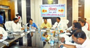 सांसद उसेंडी ने ली जिला विकास समन्वय एवं निगरानी समिति ''दिशा'' की बैठक
