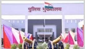 बड़ी खबर : राज्य शासन ने लोकसभा चुनाव के आचार सहिंता तक एसपी व डीएसपी रैंक के चार अफसरों के तबादले पर लगाई रोक