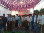 जांजगीर-चांपा में आठ दिनों से पत्रकारों का अनिश्चितकालीन आंदोलन जारी,विधानसभा अध्यक्ष और जिला पंचायत सीईओ के खिलाफ की जमकर नारेबाजी
