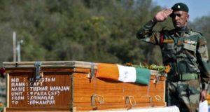 सरकारी रिकॉर्ड में 'शहीद' नहीं होते