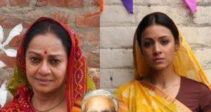 पीएम मोदी की बायोपिक में मां का किरदार