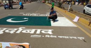 रायपुर के इस चित्रकार ने पुलवामा अटैक पर किया अनोखा विरोध प्रदर्शन, जानने के लिए पढ़ें पूरी खबर