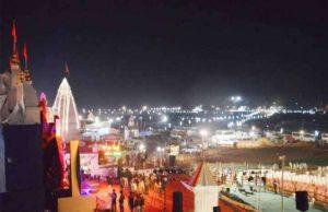 चरणदास मंहत 19 फरवरी को राजिम माघी पुन्नी मेला का शुभारंभ करेंगे,साधु-संतों के सानिध्य में होगा शुभारंभ
