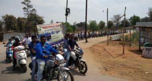 और वोट पंडुम कार्यक्रम के तहत निकाली गयी जागरूकता रैली