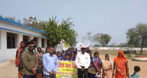 विश्व जल दिवस पर डिजिटल विद्यालय जांजगीर से निकली जागरूकता रैली, हसदेव नदी तट पर लगी चैपाल