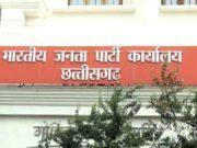 शराब की अवैध कमाई से कांग्रेस को हो रही है लोकसभा चुनाव की फंडिंग: भाजपा