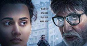 अमिताभ बच्चन और तापसी पन्नू ने बॉक्स ऑफिस का 'बदला' मिजाज