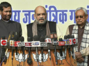 बिहार एनडीए के उम्मीदवारों के नामों का ऐलान