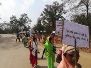 अदानी के कोल माइंस के लिए फर्जी ग्राम सभा, ग्रामीणों ने 28 किलोमीटर पदयात्रा कर जताया विरोध का कर्ज लेगी
