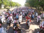 अंतर्राष्ट्रीय महिला दिवस : महिलाओं ने निकाली स्कूटर रैली