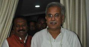 रायपुर दक्षिण विधानसभा के कांग्रेस कार्यकर्ता आज करेंगे मुख्यमंत्री एवं मंत्रियों का सम्मान