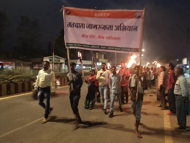 मतदाता जागरूकता के लिये निकाली गयी मशाल रैली, वोट पंडुम के जरिये दे रहे मतदान करने का संदेश