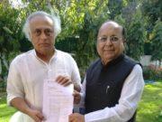 रमेश वर्ल्यानी ने कांग्रेस घोषणा पत्र के चेयरमैन जयराम रमेश को जीएसटी संबंधी सुझाव सौंपे