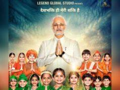 'पीएम नरेंद्र मोदी' का ट्रेलर रिलीज