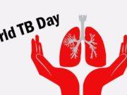 #WorldTBDay: 2025 तक देश से खत्म हो जाएगा टीबी रोग