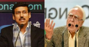 Kapil Sibal Rajyavardhan Singh Rathore replied, if you want evidence of airstrick then go to Balakote and check it