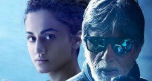 Badla Box Office Day 2: रिलीज के दूसरे दिन बॉक्स ऑफिस पर चला 'बदला' का जादू, कमा डाले इतने करोड़