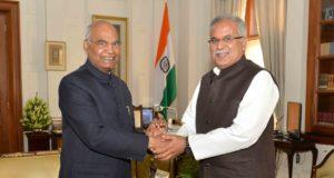 मुख्यमंत्री भूपेश बघेलने राष्ट्रपति से की सौजन्य मुलाकात