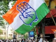 congress list released