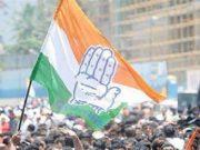 कांग्रेस ने जारी की तीसरी उम्मीदवारों की सूची