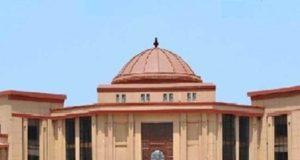 नान एसआईटी पर सरकार को 'हाई' फटकार, कहा जल्द प्रस्तुत करें अब तक की कार्यवाही का विवरण