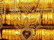 सोने के खरीदने की सोच रहे तो आपके लिए हैं खुशखबरी, 600 रुपये तक गिर गया है भाव...
