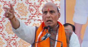 गृहमंत्री राजनाथ सिंह बोले, 5 साल में 3 बार दुश्मन को घर में घुसकर मारा