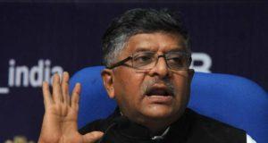 सत्ताधारी दल भारतीय जनता पार्टी