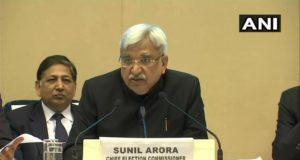 यूपी में सात चरणों में होगा चुनाव, निर्वाचन आयोग ने तारीखों का किया ऐलान