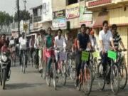 सायकल रैली