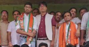 प्रधानमंत्री नरेंद्र मोदी को समर्थन
