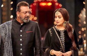 Movie Review : माधुरी दीक्षित-संजय दत्त की नाकाम मोहब्बत है