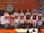 BJP Manifesto 2019: जानिए