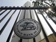 सुप्रीम कोर्ट के फैसले के बाद RBI करेगा कर्जदारों के नाम जारी