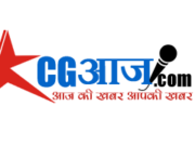 ब्रेकिंग: कलेक्टर रानू साहू ने की बड़ी कार्यवाही, निर्वाचन कार्य में लापरवाही