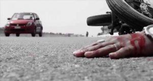 तेज रफ्तार टैंकर की चपेट में आकर युवक की मौत