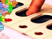 Chhattisgarh : 4752 डाक मत से मतदान