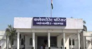 जांजगीर लोकसभा सीट के लिए भाजपा प्रत्याशी गुहाराम अजगले ने नामांकन दाखिल किया