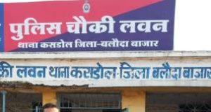 15 लीटर अवैध कच्ची महुआ शराब के साथ एक आरोपी गिरफ्तार